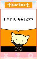 habo-0730.JPG