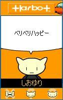 habo-0730_1.JPG