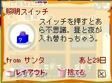 tag-06_1225_2.png